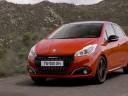 Vidéo officielle Peugeot 208 restylée (2015)