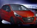 Présentation nouvelle Peugeot 208 Orange Power (2015) - Vidéo officielle