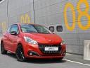 Essai nouvelle Peugeot 208 : restylage discret mais réussi