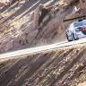 Photos Peugeot 208 T16 Pikes Peak