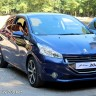 Peugeot 208 Bleu Virtuel